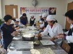 정선군종합사회복지관 만두 빚기