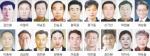 고성 간성·거진·현내·토성 17개리 신임이장 선출