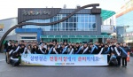 도의회 설맞이 전통장보기 행사