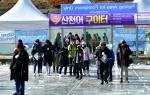 산천어축제장 외국인 얼음낚시터 운영 재개