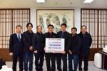 영월군조사료영농조합법인 성금 기탁