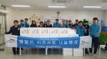 한국수자원공사 횡성원주권지사 손만두 전달