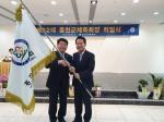 박상록 홍천군체육회장 취임식