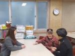 강원서부보훈지청 위문품 전달