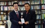 김창묵 동찬기업 회장 신문배달사원 지원성금 전달