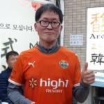 강원FC 서포터스 나르샤 신임회장에 조인환 씨 선출
