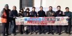 홍천음악협회 후원금 전달
