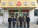 시의회 군부대 등 10곳 위문