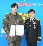 철원소방서, 6사단 김하늘 병장에 유공 표창