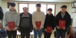 홍천 광암리 노인회 장학금 전달