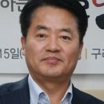 [프로필] 강화구  KB국민은행 강원영업그룹 대표