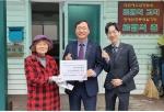 국민연금공단 춘천지사,장애인복지시설에 후원금 전달