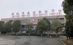 중국 '우한폐렴' 사망 25명·확진 830명…봉쇄 확대