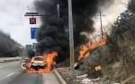 서울양양고속도로서 차량화재…신속대처로 산불 막아