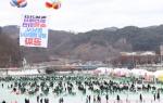 """'겨울축제 1번지' 2020 화천산천어축제 개막…""""월척이오"""" 환호"""