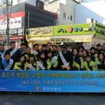 주택화재경보기 설치 캠페인