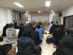 원불교 강원교구 명절 합동 향례