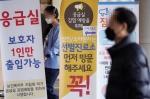 국내 '신종코로나' 증상자 15명 검사중…추가 확진 '0명'