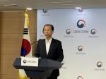 최문순 강원지사 '2020 평창평화포럼' 홍보전