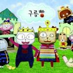 동화 '구름빵' 작가 출판사 상대 저작권 소송 1·2심 모두 패소
