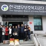 신북농협 농가주부위 위문품 전달
