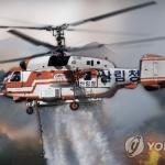 화천군 군 사격장서 산불…헬기 3대 투입 진화 중