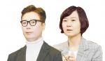 김영하·조남주 대만서 문학행사