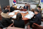 양구비전 2030 수립 종합발전계획 보고회