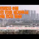 '우한폐렴 도시봉쇄령' 우한 인접 징저우시 현지영상