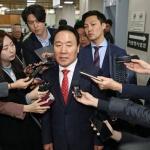 '강원랜드 채용비리' 염동열 의원 징역1년 선고