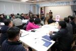 양구군 주민참여기획단 회의