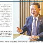 """""""39년 군생활 경험 강원사랑·도민 위한 정치 할 것"""""""