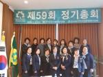 한국걸스카우트강원영서연맹 정기총회 및 세계우애일 기념행사