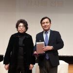 김진태 의원, 신협중앙회 감사패 수상