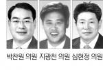 """[의회중계석] """"소상공인 경영안정 지원 사업 강화"""""""
