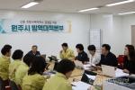 송기헌 국회의원 방역대책 점검