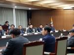 시 장애인체육회 공식 출범