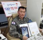 헌혈 100회 박성환 소령 적십자 명예장