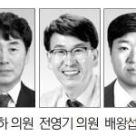 """[의회중계석]""""풍력발전 사업 진행 민원 최소화"""""""