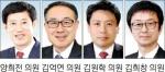 """[의회중계석]""""가람영화관 무료관람 수혜폭 넓혀야"""""""