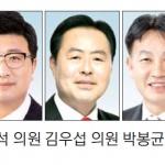"""[의회 중계석] """"복지회관 공연장 사회적약자 지정석 확대"""""""