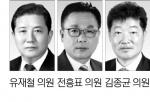 """[의회중계석] """"성폭력피해자 치료비 지원 사업 확대"""""""