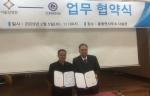평창 봉평면번영회·어울림병원 의료지원 협약