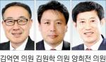 """[의회 중계석] """"농어가 소득 위해 농어촌공사 출장소 설치를"""""""