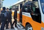 동해시 공공형 마중버스 10일부터 정상운영