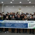 농협 태백지부 농어업인 연금보험 홍보