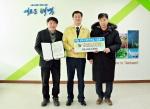 태백 구문소영농조합법인 장학금 기탁