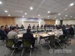 신종 코로나 바이러스 확산 관련 강원 수출 위축 대응방안 간담회 개최