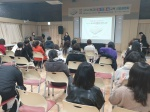 춘천문화재단 창의예술교육 사업설명회
