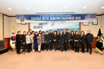 민주평통 강원지역 여성위원장 회의